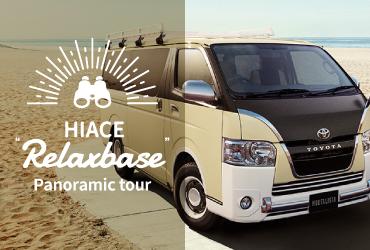 Panoramic_tour