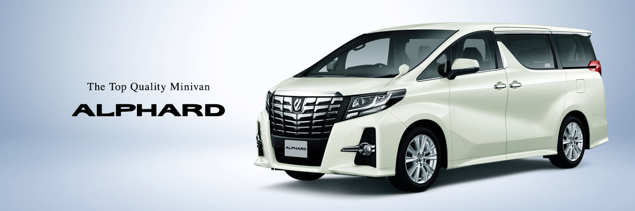 carlineup_alphard_top1