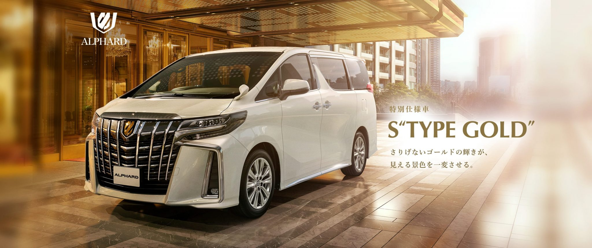 ALPHARD TYPE GOLD