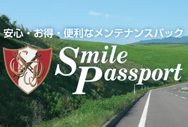 topbn_s_smilepassport1