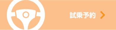 bnr_yoyaku01