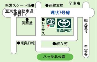 map_aomoriminami