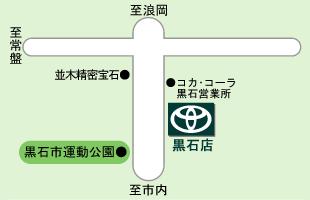 map_kuroishi