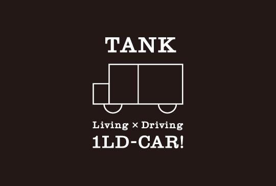 tank 1LD-car