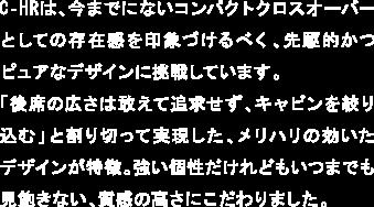 spnc_chr-4-1