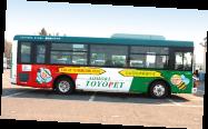 とよぴバス(八戸市営バス)