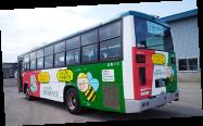 とよぴバス(弘南バス)