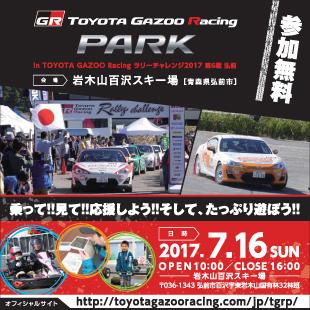 gazoo_racing