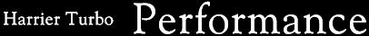 harrier-title-1