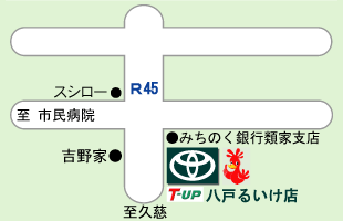 map_tup_hachinoheruike