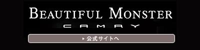 camuri_banner