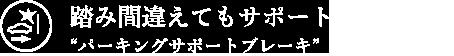 kinou-title-6