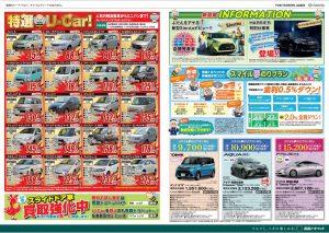 津軽イベント9015-16_2