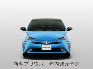 Prius_Fr10_2WD_A_Premium_TS_rooffilm_8X7