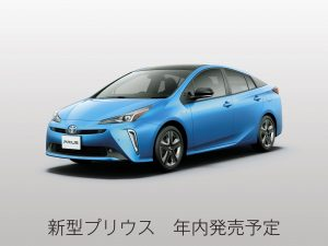 Prius_Fr37_2WD_A_Premium_TS_rooffilm_8X7