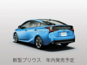 Prius_Rr73_2WD_A_Premium_TS_rooffilm_8X7