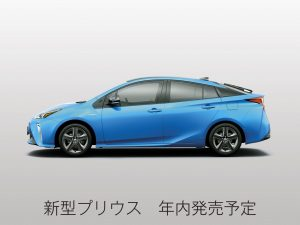 Prius_Si10_2WD_A_Premium_TS_rooffilm_8X7